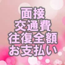 太田市・太田人妻城の求人用画像_02