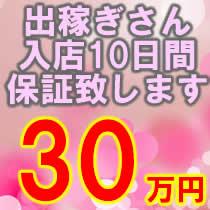 太田市・太田人妻城の求人用画像_03