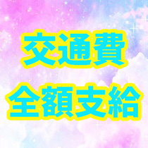 水戸市・ハピネス&ドリームの求人用画像_01