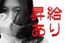 札幌市/すすきの・LUCEの求人用画像_02