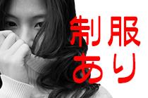 札幌市/すすきの・LUCEの求人用画像_03