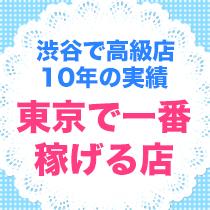 渋谷・素人専門 TOKYO VIPの求人用画像_01
