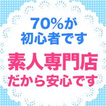 渋谷・素人専門 TOKYO VIPの求人用画像_03