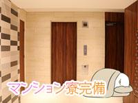 長野市・マリンサプライズの求人用画像_01
