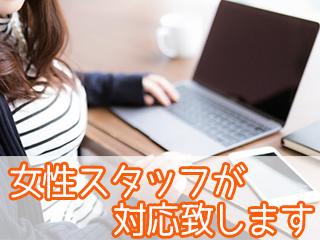 ミナミ(難波/日本橋…)・スパーク日本橋の求人用画像_02