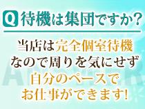 池袋・ブルジョアの求人用画像_01
