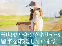 池袋・美巨乳&本当のエステ 東京エスコートマッサージの求人用画像_03