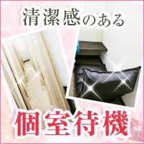 新橋/浜松町/田町…・銀座アネージュの求人用画像_01