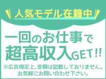 恵比寿/代官山…・FUNSTARPROMOTION-ファンスタープロモーション-の求人用画像_02