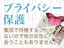 新宿/歌舞伎町・マッチング型最新式オナクラ V・Rモニタークラブの求人用画像_02