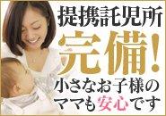 札幌市/すすきの・Mrs  Sirena(ミセスシレナ)の求人用画像_02