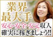 札幌市/すすきの・Mrs  Sirena(ミセスシレナ)の求人用画像_03