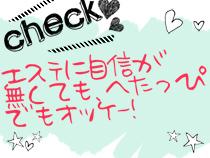 キタ(梅田/兎我野…)・heart(ハート)の求人用画像_02