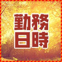 錦糸町/亀戸/小岩・ハッピーメイトの求人用画像_03