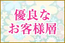 札幌市/すすきの・メンズバス六條の求人用画像_02
