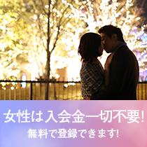六本木/青山/赤坂・私のあしながおじさんの求人用画像_03