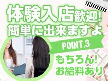 ミナミ(難波/日本橋…)・キューティーツイート難波店の求人用画像_03