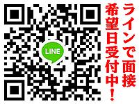 大塚/巣鴨…・フラッシュの求人用画像_01