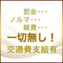 栄/錦/丸の内・cocon~ココンの求人用画像_02