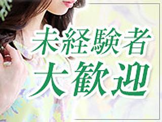 栄/錦/丸の内・アロマリッチの求人用画像_01