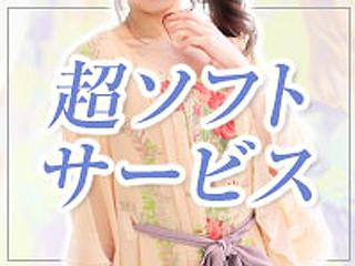 栄/錦/丸の内・アロマリッチの求人用画像_02