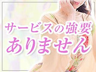 栄/錦/丸の内・アロマリッチの求人用画像_03