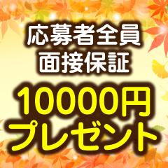 蒲田/大森…・ウルトラギャラクシーの求人用画像_02
