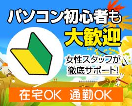 福岡市ほか・SPIRITS(スピリッツ)グループの求人用画像_02