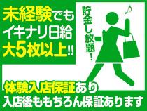横浜市/関内/曙町・横浜平成女学園(ミクシーグループ)  の求人用画像_02