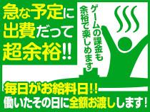 横浜市/関内/曙町・横浜平成女学園(ミクシーグループ)  の求人用画像_03