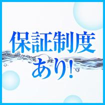 広島市・【オススメ】クラブアクアの求人用画像_01