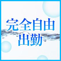 広島市・【オススメ】クラブアクアの求人用画像_03