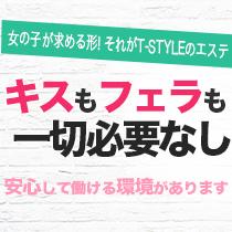 池袋・T-style東京の求人用画像_01