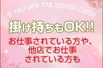徳島市・秘密の人妻倶楽部の求人用画像_02