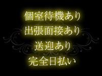 西中島/十三・CLUB DEEP 十三店の求人用画像_02