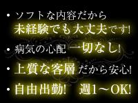 西中島/十三・CLUB DEEP 十三店の求人用画像_03