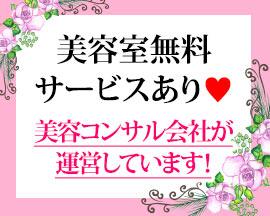 横浜市/関内/曙町・MJT 横浜あざみ野店の求人用画像_01