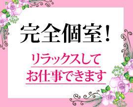 横浜市/関内/曙町・MJT 横浜あざみ野店の求人用画像_02
