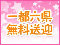 土浦市・平成女学園桜町校の求人用画像_01