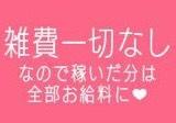 雄琴・雄琴赤門倶楽部の求人用画像_03