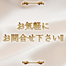 大阪ほか・マッサージ&性感 パインの求人用画像_01