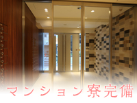 ミナミ(難波/日本橋…)・桜花爛漫の求人用画像_01