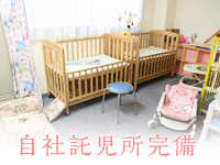 品川/五反田/目黒・桜花爛漫の求人用画像_03