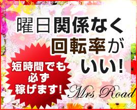 川崎市/堀之内/南町・ミセスロード 川崎店の求人用画像_01