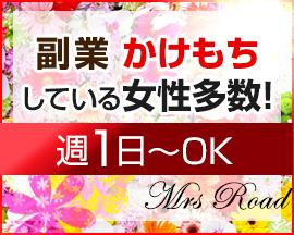 川崎市/堀之内/南町・ミセスロード 川崎店の求人用画像_03