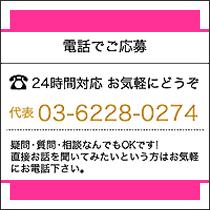 新宿/歌舞伎町・新宿人妻コレクションの求人用画像_01