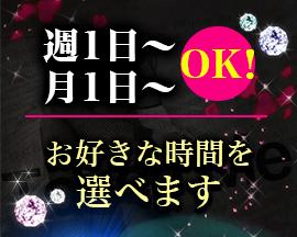 下関市・タッチミーの求人用画像_02