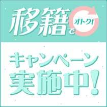 錦糸町/亀戸/小岩・錦糸町ミセスアロマの求人用画像_01