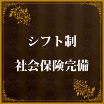 栄/錦/丸の内・infiniluciaの求人用画像_02