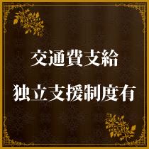 栄/錦/丸の内・infiniluciaの求人用画像_03
